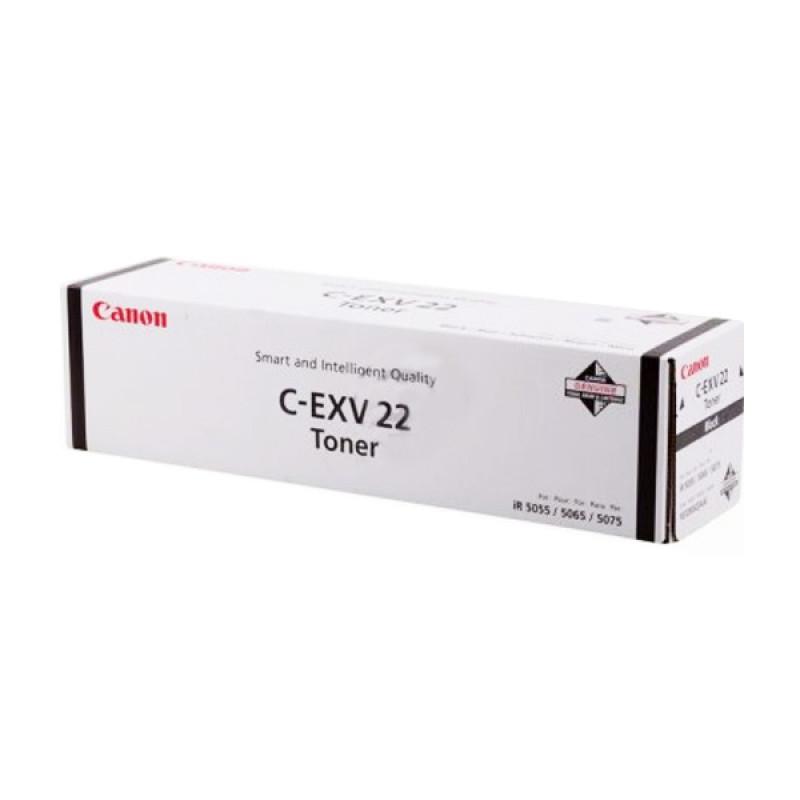 v7-toner-per-selezionare-la-stampante-lexmark-t654x21e-1.jpg